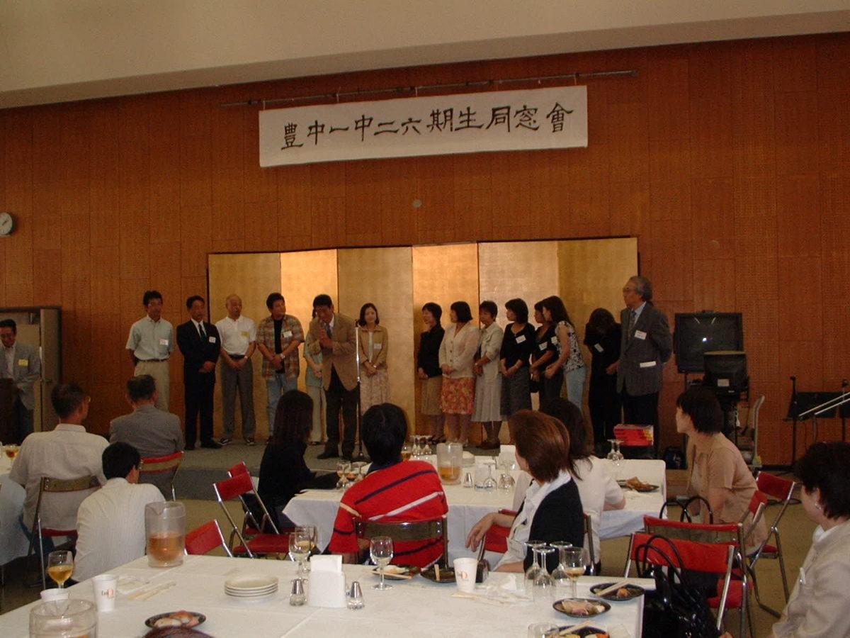 2003 第3回同窓会06 二次会